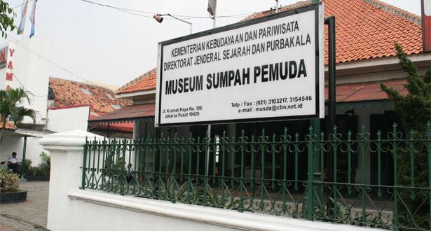 museum-sumpah-pemuda